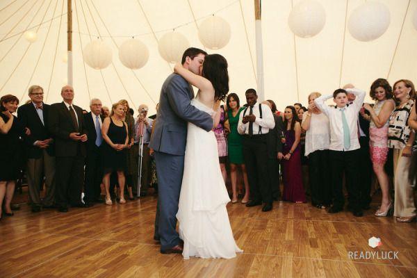 marthas vineyard wedding first dance